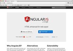 AngularJSのスクリーンショット